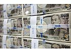Japanese Gov't Hints at More Stimulus to Curb Harmful Yen Strength