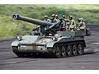 Broke Japan - Defense Ministry Seeks Record Budget as China Threat Grows