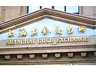 Shanghai Gold Exchange Gives a Boost to China's Global Aspirations