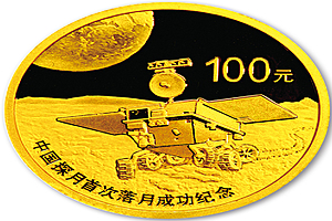 "Trend: Chinese Issue Precious Metal Coins Noted as ""Lawful"" Tender"