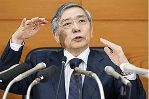 bank of japan tries another way to spur inflation