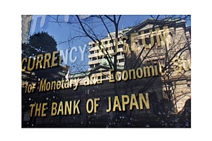 No choppers yet - yen jumps before Bank of Japan meeting
