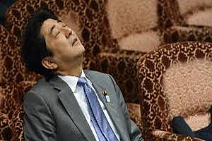 Abe Plans Stimulus of More Than 28 Trillion Yen