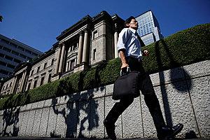 BoJ Holds Off Bazooka - Japan central bank adds stimulus, cites global uncertainties