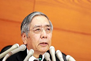 Kuroda Leads BOJ to a Policy Crossroads as Pressures Intensify