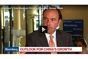Kyle Bass: China's Credit Bubble Is Beginning to Blow