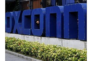 foxconn reports $10 billion investment in wisconsin up to 13,000 jobs