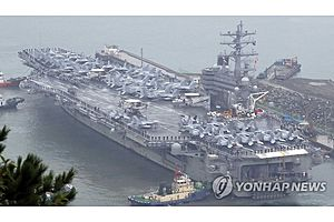 s. korea, u.s. start maritime drills against n. korea