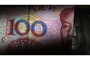 Russia-China Bond Market to Remove U.S. Dollar Settlements