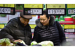 The Next Major Chinese Export to America: Chinese Domestic Inflation