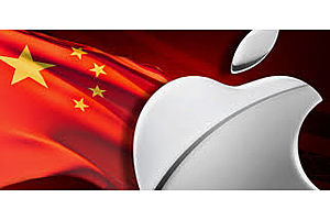 China's $1T Apple Chip: Beijing Threatens to Weaponize AAPL's Asian User Base