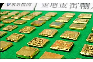 As Japan's Consumption Tax Rises, so Does the Incentive to Smuggle Gold