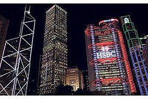 Both Goldman and Citi Say Hong Kong Banks at Risk After Central Bank Money Printing