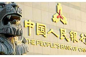 Full Speed, Debt Ahead: China Injects Massive $83B in Open-Market Stimulus