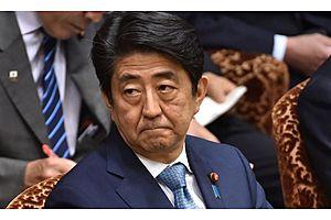 Japan's Debt Passes 250% of GDP