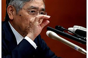 Kuroda Brushes Aside  BOJ Has Run out of Tools to Ease Monetary Policy