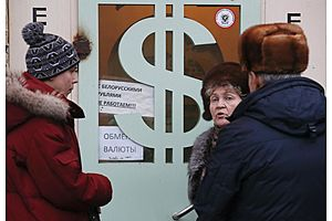 Russian Central Bank Lowers U.S. Dollars in Reserves Due to Risks