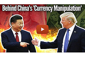 The True Story Behind China's 'Currency Manipulation'