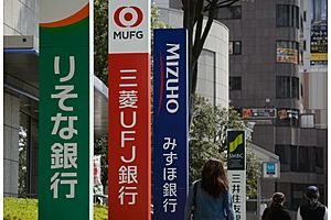 Japan's Banks Charging More Fees to Cover Slumping Revenue