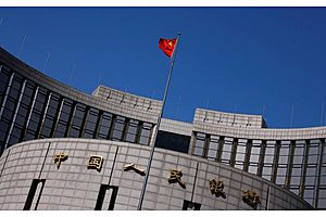 See full story: China Central Bank to Lower Funding Costs, Prevent Debt & Inflation Risks