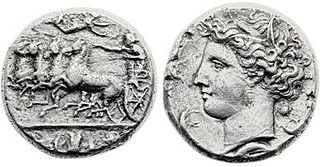 Ancient Greek Silver coin valued $1.8 mn put up for auction
